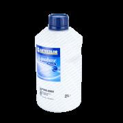 Aquabase Plus - Nexa Autocolor - P998-8988-E2