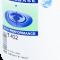 PPG -  Envirobase - T412-E1