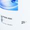 Nexa Autocolor -  Aquabase Plus - P998-8985-E2